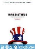 不可抗拒 Irresistible (2020)