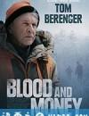 染血黑钱 Blood and Money (2020)