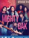 天才小提琴家 Mighty Oak (2020)