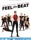 跟随节拍跳起来 Feel the Beat (2020)