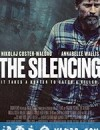 沉默 The Silencing (2020)