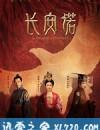 长安诺 (2020)
