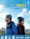 某处,某人 Deux moi (2019)
