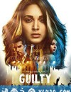 罪恶 Guilty (2020)
