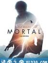 超能追缉 Mortal (2020)