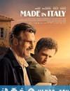 意大利制造 Made in Italy (2020)