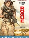 侠盗 Rogue (2020)
