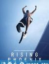 残奥精神:梦想高飞 Rising Phoenix (2020)