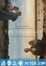第三天 The Third Day (2020)