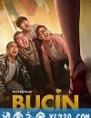 不做爱情傻子 Bucin (2020)