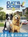 猫狗大战3:爪爪集结! Cats & Dogs 3: Paws Unite! (2020)