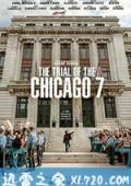 芝加哥七君子审判 The Trial of the Chicago 7 (2020)
