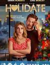 假日约会 Holidate (2020)