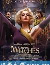女巫 The Witches (2020)