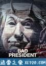 坏总统 Bad President (2020)