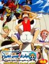 2000年日本经典动画片《海贼王剧场版1:黄金岛冒险》BD日语中字