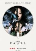 2020年韩国8.0分悬疑惊悚片《电话》BD韩语中字