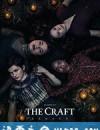 魔女游戏 The Craft: Legacy (2020)