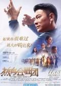 2020年国产剧情片《热血合唱团》BD国粤双语中字