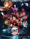 2020年日本动画片《鬼灭之刃 剧场版 无限列车篇》HDTC日语中字