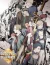 2020年日本动漫《灾祸的真理》连载至08