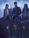 2020年韩国电视剧《昼与夜》连载至02