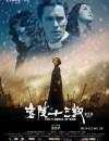 2011年国产经典战争片《金陵十三钗》BD国语中字