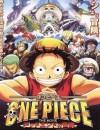 2003年日本动画《海贼王剧场版4:死亡尽头的冒险》BD日语中字