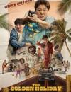 2020年韩国喜剧动作片《国际搜查》BD韩语中字