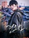 2020年韩国动作片《保镖》BD韩语中字