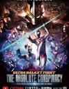 2020年日本动漫《奥特银河格斗:巨大的阴谋》连载至02