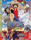 2001年日本经典动画《海贼王剧场版2:发条岛的冒险》BD日语中字