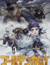 2020年日本动漫《黄金神威 第三季》全12集