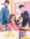 2020年韩国电视剧《女神降临》连载至12