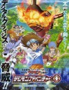 2020年日本动漫《数码宝贝大冒险 重启》连载至33