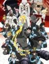2020年日本动漫《炎炎消防队 二之章》全24集