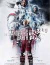 2019年国产8.0分科幻片《流浪地球》BD加长完整版