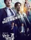 2020年韩国日韩剧《飞吧开天龙》连载20