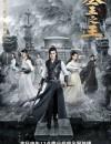 2021年国产大陆电视剧《墓王之王·麒麟决》连载至32