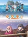 2021年日本动漫《摇曳露营△ 第二季》连载至08