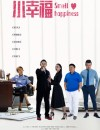 2021年国产大陆电视剧《小幸福》连载至32