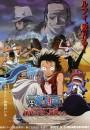 2007年日本动画《海贼王剧场版8:沙漠公主与海盗们》BD日语中字