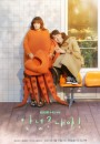 2021年韩国电视剧《哈啰,我好吗?》连载至03