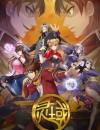 2021年国产动漫电影《灵域1》HD国语中字