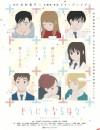 2020年日本6.7分动漫电影《顺其自然的日子》BD日语中字