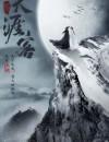 2021年国产大陆电视剧《山河令》连载至05