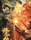 2021年国产谢苗动作奇幻片《修仙传之炼剑》HD国语中字
