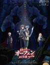 2021年日本动漫《魔术士欧菲流浪之旅 基姆拉克篇》连载至07