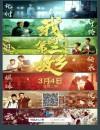 2021年国产扶贫剧情片《我的第二故乡》HD国语中字