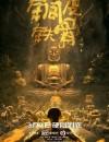 2021年国产动作片《铜皮铁骨方世玉》HD国语中字